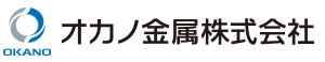 福岡・九州のサッシ金物・建築金物 オカノ金属株式会社