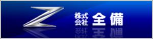 zenbi-banner